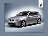 BMW 1 Series ScreenSaver 1.0 screenshot