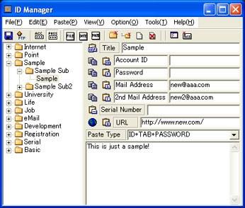 ID Manager 6.9 screenshot