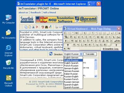 Im Translator for IE 1.0 screenshot