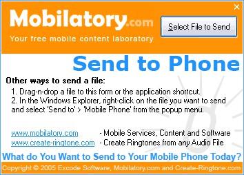 Send To Phone 2.1 screenshot