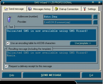 SMS Wizard Lite 2.8 screenshot